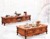 歐式大理石電視櫃茶幾組合實木地櫃小戶型美式客廳家具套裝AC16Fqm    JSY時尚屋