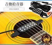 【小麥老師 樂器館】拾音器 吉他拾音器 夾【A942】式拾音器 6.5mm頭/免電池 GT53