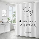 衛生間浴室浴簾套裝免打孔防水加厚防霉窗簾隔斷門簾淋浴掛簾子布