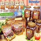 【培菓平價寵物網】Boneplus》起司...
