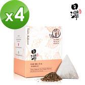 【日濢Tsuie】花蓮4號山苦瓜暖薑茶(10包/盒)x4盒