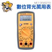 《精準儀錶旗艦店》數據保持電表萬用錶電池測量MET DEM321D