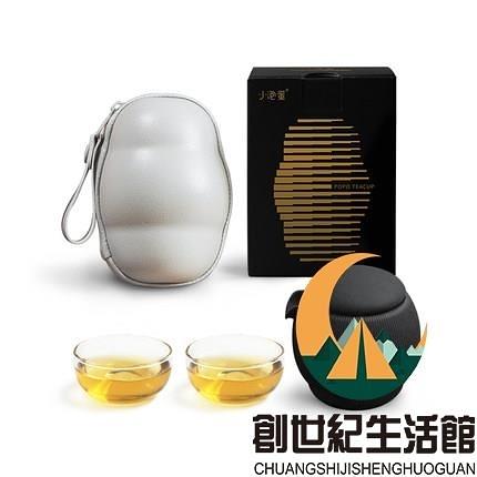 杯便攜式功夫茶具旅行套裝家用小套懶人玻璃泡茶器【創世紀生活館】