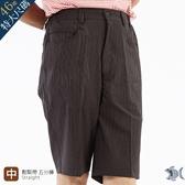 【NST Jeans】鋼鐵男子 光澤黑印花短褲 (中腰鬆緊帶) 398(25926) 台灣製 特大尺碼46腰