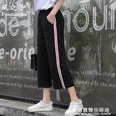 雪紡運動褲女夏季新款韓版學生寬鬆顯瘦九分寬管褲高腰七分褲