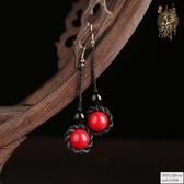 樓蘭客棧紅色古風民族風耳環氣質復古長款耳墜古代古裝瑪瑙耳飾女 怦然心動