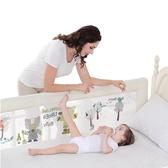 床圍欄寶寶防摔防護欄垂直升降嬰兒童床邊