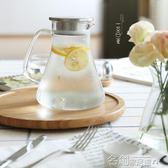 日式簡約大容量不銹鋼蓋玻璃冷水壺果汁壺涼水壺玻璃茶壺CJ-22 名稱家居館 igo