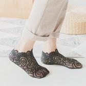 3雙 淺口蕾絲襪子女日系花邊短襪網紗透氣船襪超薄棉底防滑【聚寶屋】