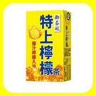 御茶園特上檸檬茶TP250*24 【合迷雅好物超級商城】