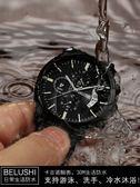 手錶男學生運動石英錶防水時尚非機械錶2018新款男錶男士概念