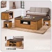 【水晶晶家具/傢俱首選】CX0642-1潔妮絲4.4呎玻璃大小茶几全組~~附腳凳*2