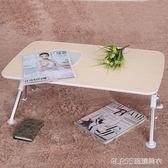 筆記本電腦做桌 升降折疊宿舍小桌子床上用書桌神器寫字桌上鋪 YYP  琉璃美衣
