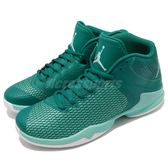 【四折特賣】Nike 籃球鞋 Jordan Super.Fly 4 PO XDR AJ 喬丹 綠 運動鞋 男鞋【PUMP306】 844122-303