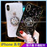 星空滴膠軟殼 iPhone XS Max XR iPhone i7 i8 i6 i6s plus 手機殼 閃粉星星 鑲鑽指環扣 影片支架 防摔殼