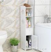 衛生間置物架浴室落地轉角架洗手間用品用具收納架廁所馬桶櫃防水 ATF探索先鋒