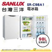 含拆箱定位+舊機回收 台灣三洋 SANLUX SR-C98A1 直冷定頻單門 電冰箱 98L 公司貨 冰箱 能源效率1級