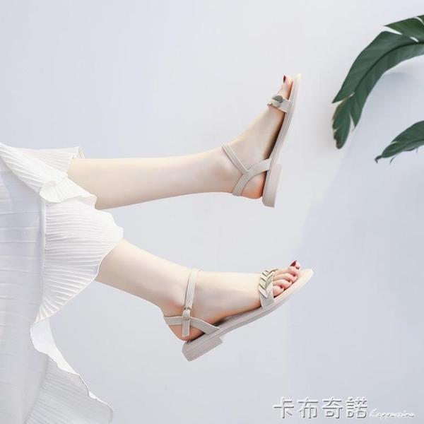 涼鞋女平底年夏季新款百搭網紅仙女風配裙軟底羅馬港風ins潮 卡布奇諾
