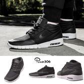 【五折特賣】 Nike 滑板鞋 Stefan Janoski Max Mid SB 黑 白 中筒 氣墊 黑白 運動鞋 男鞋【PUMP306】 807507-001