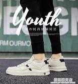 休閒鞋男鞋秋季潮鞋新款韓版潮流休閒板鞋男士低幫襪子鞋百搭學生鞋 雙十二全館免運