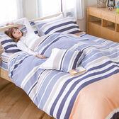 [SN]#L-UAB028#細磨毛天絲絨5x6.2尺標準雙人舖棉兩用被床包四件組-台灣製