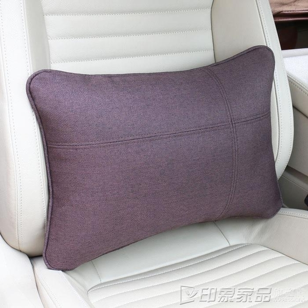 靠枕 汽車腰靠墊抱枕腰枕車載護腰墊車內靠背枕座椅墊四季通用車載用品 印象