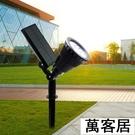 太陽能插地射燈庭院燈草坪花園燈照樹燈花園別墅防水戶外燈景觀燈 萬客居
