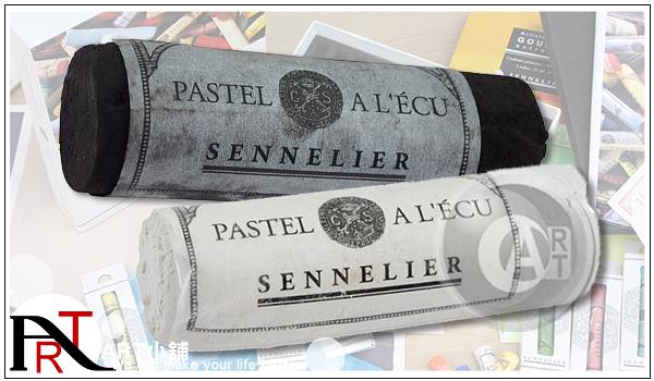 『ART小舖』法國SENNELIER申內利爾 Soft pastel 大型粉彩 單支 #132181