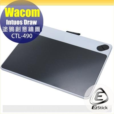 【Ezstick】Wacom Intuos Draw CTL-490 塗鴉創意繪圖板 二代透氣機身保護貼 DIY 包膜
