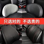 汽車腰靠靠墊腰墊護腰車用駕駛座司機座椅腰枕記憶棉腰部支撐靠背 青木鋪子
