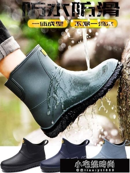 雨鞋 則享雨鞋男士中筒夏季膠鞋男防水輕便耐磨廚房水鞋男雨靴短筒套鞋 小宅妮