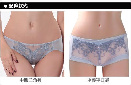 LADY 燦亮星影系列 機能調整型 中腰平口褲(星燦灰)
