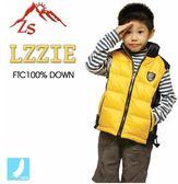 ZS Lzzie 兒童雙面穿羽絨背心