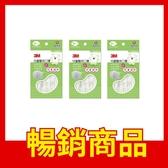 3M 兒童醫用口罩-兒童適用 5枚/3包【杏一】