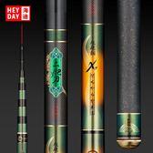 海迪28調垂釣魚竿超輕超硬台釣竿鯉魚桿 漁具用品6.3米7.2米手竿   LannaS