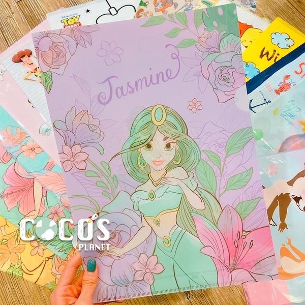 正版 迪士尼系列 公主系列 茉莉公主 單層L夾 文件夾 收納夾 COCOS QQ049