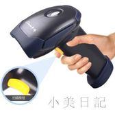 一維碼有線激光掃描槍條形碼掃描器超市便利店百貨收銀掃碼槍usb鍵盤掃碼器 js9146『小美日記』