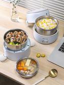 電熱飯盒三層保溫飯盒可插電加熱自動蒸煮熱飯神器上班族飯鍋 英雄聯盟