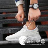 帆布鞋男-季新款男士運動休閑鞋網布飛織男鞋學生潮鞋百搭跑步鞋子夏-奇幻樂園
