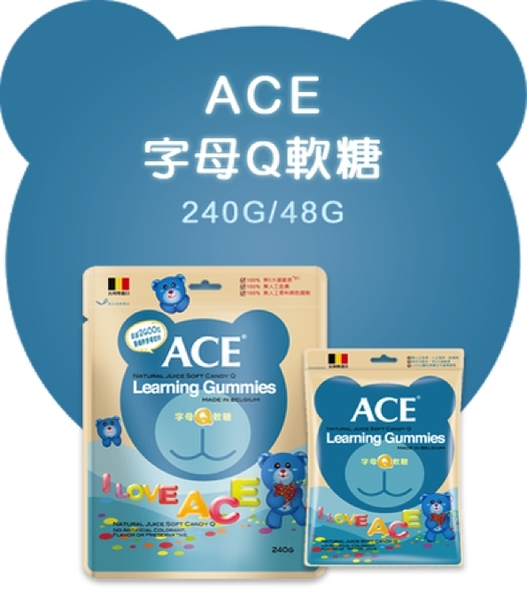 ACE - 字母Q水果軟糖 48g ( 比利時進口 )