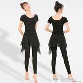 舞蹈服舞蹈練功服套裝女成人2018新款夏季莫代爾形體古典現代民族舞服裝愛麗絲精品