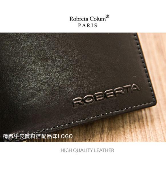Roberta Colum - 魅力無限牛皮款名片夾-黑色