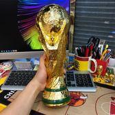大力神杯1:1獎杯2018世界盃獎杯模型紀念品