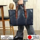 現貨配送【UNOFUKU】日本製 全牛皮 公事包 三夾層 姬路皮革 手提包 電腦包 斜背包 托特 肩背包
