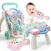 嬰兒童學步車防側翻女孩女寶寶小孩男孩幼兒手推車助步車益智玩具YS 【中秋搶先購】