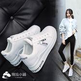 內增高鞋 2018春季新款內增高女鞋厚底小白鞋女白色運動鞋百搭 潮流小鋪