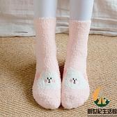 加厚地板襪毛絨襪子女冬可愛日系珊瑚絨棉襪月子襪產后睡覺睡眠襪【創世紀生活館】