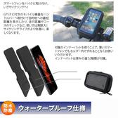 samsung galaxy note10 s10 s9 note9 note8可插車充電器側翻皮套外送手機架機車架支架