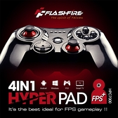 FlashFire 4in1 HYPER PAD 迅雷火有線射擊遊戲手把(HPC7000) 強強滾