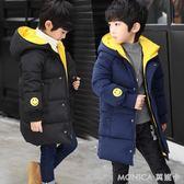 童裝男童棉衣新款冬裝兒童冬季棉服中大童中長款韓版棉襖外套   美斯特精品